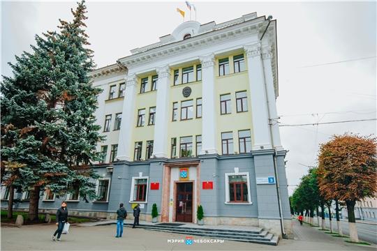 В Чебоксарах объявлен конкурс на главу администрации города
