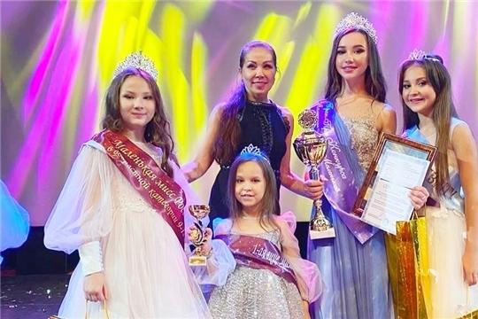 Школьницы из Чебоксар стали победителями всероссийского конкурса «Маленькие мисс и мистер России 2020»