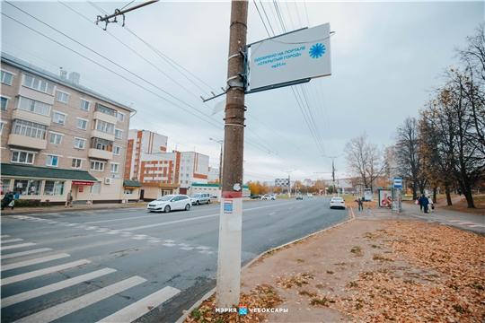 В Чебоксарах по желанию жителей сделали еще 25 «умных остановок»