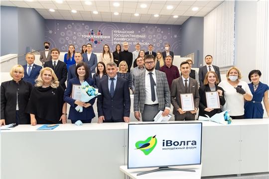 В Чебоксарах состоялась встреча с победителями Молодежного образовательного форума ПФО «iВолга»