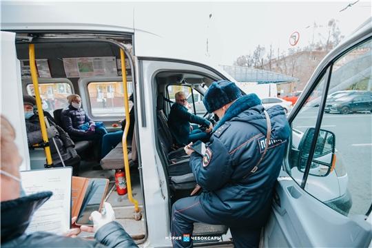 Маски – не право, а обязанность: на 2 чебоксарцев составлены акты за нарушение требований безопасности