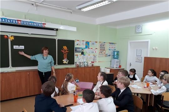 В Чебоксары проходит аттестация педагогических работников