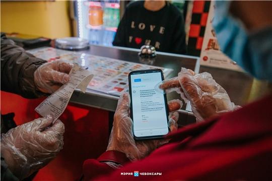 В чебоксарских магазинах выявлены нарушения ограничительных мер