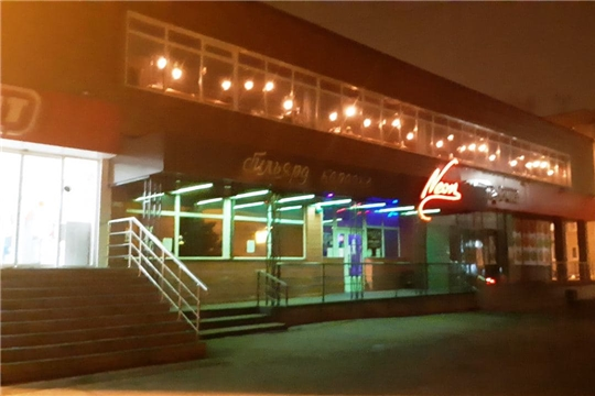 Ночной рейд по предприятиям общественного питания прошел в Чебоксарах