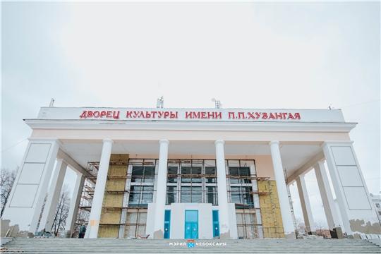 Капитальный ремонт соцобъектов в Чебоксарах завершится до конца декабря