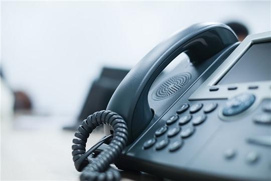 «Прямая» телефонная линия для налогоплательщиков города Чебоксары