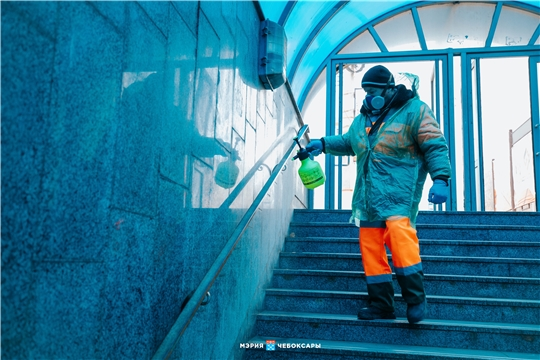 Дезинфекция подземных переходов в Чебоксарах производится ежедневно