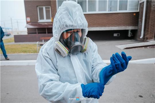 Проведение дезинфекционных мероприятий в городе Чебоксары на контроле