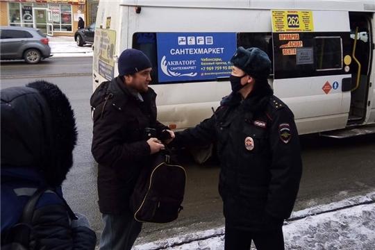 Проверки проходят и на территории предприятий в Чебоксарах, есть новые нарушители