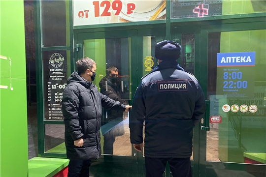 В результате ночного рейда в г. Чебоксары выявили нарушения организаций сферы потребительского рынка