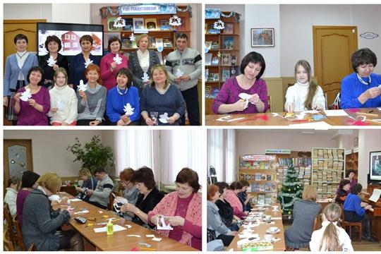 В Центральной библиотеке г. Канаш состоялась православная светлица «Рождества волшебные мгновения»