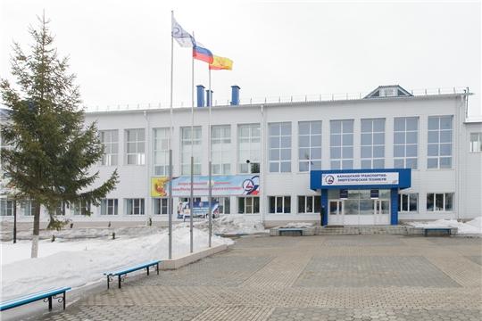 Канашский транспортно-энергетический техникум вошел в рейтинг ТОП-500 по Российской Федерации