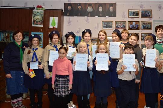 Центральной библиотекой г. Канаш организован конкурс чтецов «Рождественская елка»