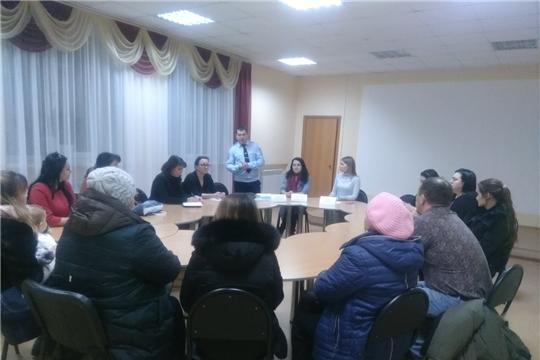 Очередная встреча с родителями в рамках проекта «Город Мам»