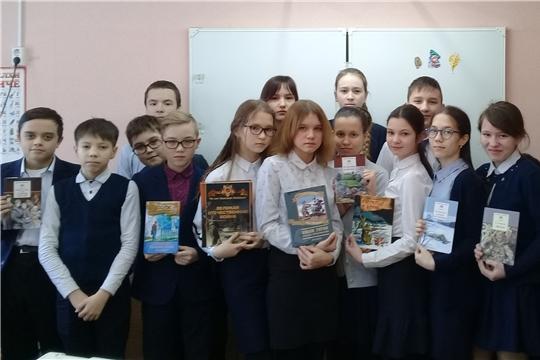 В библиотеке семейного чтения г. Канаш состоялся устный журнал «Страницы блокадного Ленинграда»