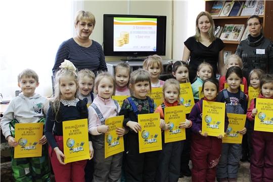 В библиотеке семейного чтения г. Канаш состоялся литературно-юмористический час «Посмеемся вместе с Чеховым»