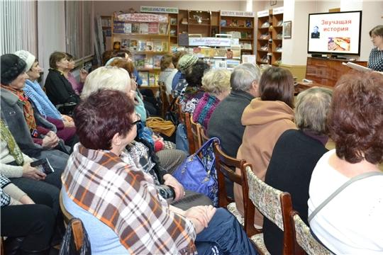 В Центральной библиотеке состоялось очередное заседание литературного клуба «Родник»