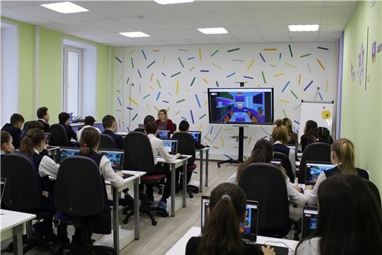 В Центре цифрового образования детей «IT-Куб.Канаш» стартовал Всероссийский образовательный проект «Урок цифры»