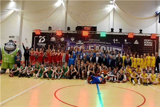 Город Канаш в числе наиболее отличившихся в рамках чемпионата Школьной баскетбольной лиги «КЭС-Баскет» в Чувашской Республике сезона 2019-2020 гг.