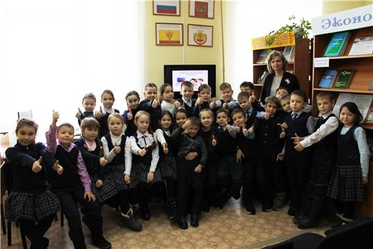 В библиотеках ЦБС г. Канаш проходят мероприятия, посвященные Неделе безопасного Рунета – 2020