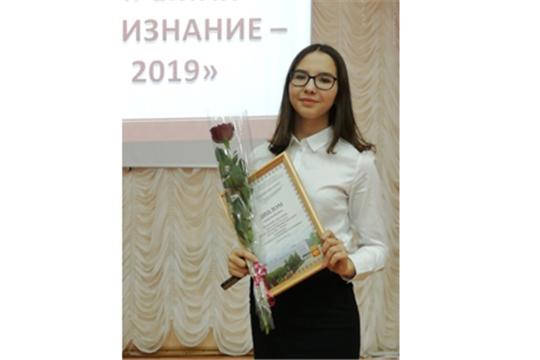 Ученица школы №8 города Канаш - победитель республиканского этапа Всероссийской олимпиады школьников по истории