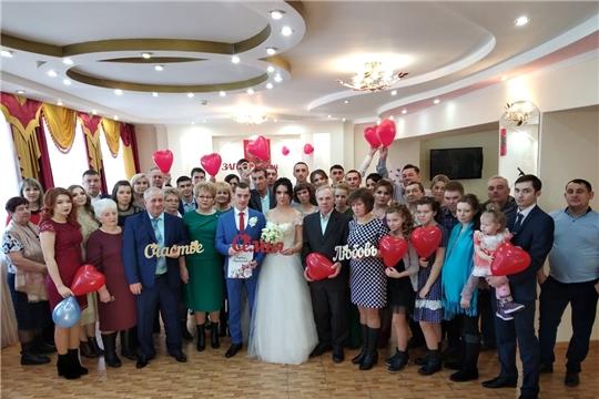 День влюблённых во Дворце бракосочетаний г.Канаш