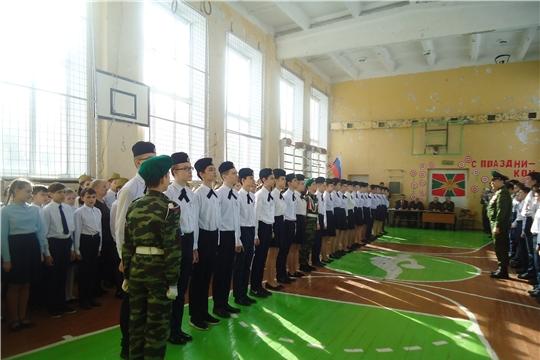 В школе № 10 г. Канаш состоялся смотр строя и песни