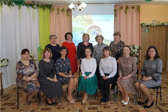 В городе Канаш прошел городской этап профессионального конкурса «Воспитатель года 2020»