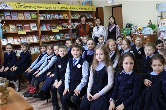 В библиотеке семейного чтения г. Канаш состоялось громкое чтение «Вслух мы почитаем книжки – для сестренки и братишки»
