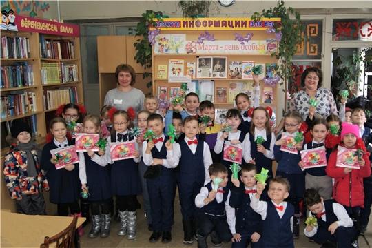 В краеведческой библиотеке г. Канаш состоялся мастер – класс «Самым милым и любимым»