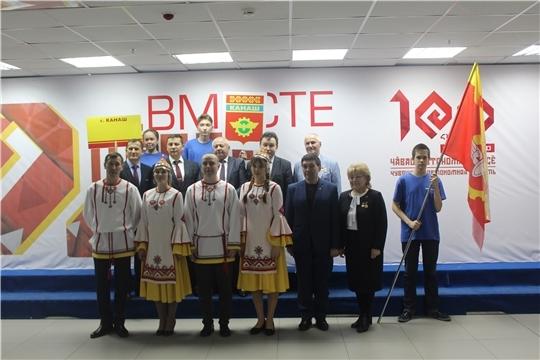 Делегация города Канаш приняла участие в торжественном мероприятии, посвященном празднованию 100-летия Чувашской автономной области