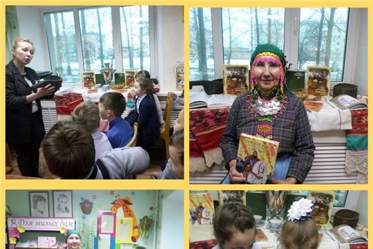 В библиотеке семейного чтения г. Канаш состоялась встреча за самоваром «Бабушкины сказки»