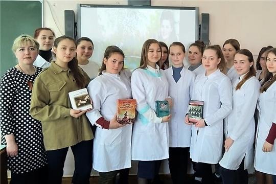 В библиотеках ЦБС г. Канаш проходят мероприятия, приуроченные к 75-й годовщине со дня Победы в Великой Отечественной войне