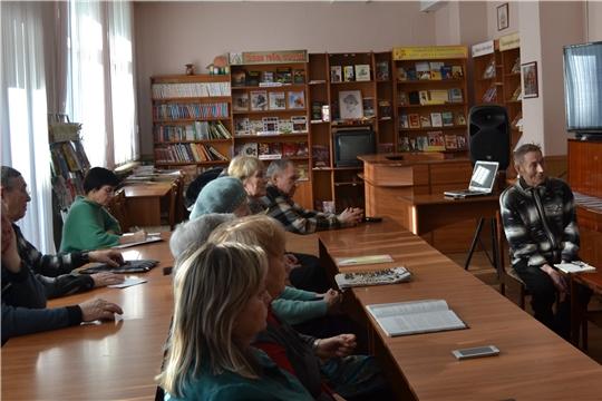 В Центральной библиотеке г. Канаш состоялся информационный час «Рациональный потребитель»