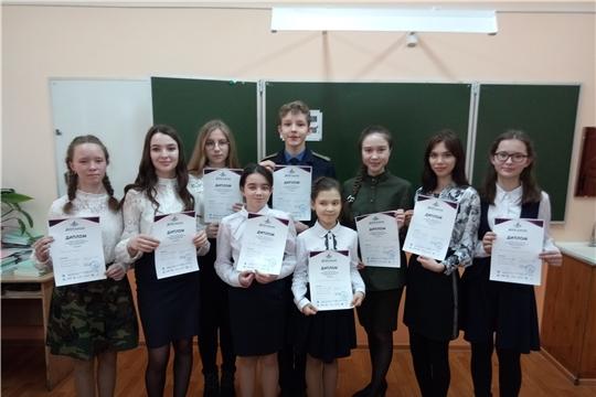 В городе Канаш прошел муниципальный этап Всероссийского конкурса  юных  чтецов «Живая классика 2020»