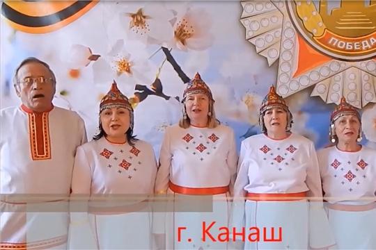 Коллективы города Канаш приняли участие в акции «Наш День Победы»