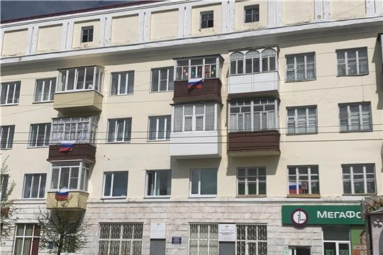 В городе Канаш проходит акция «Флаги России.9 мая»