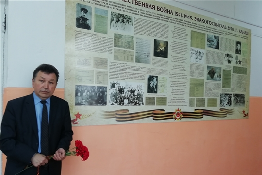 В средней школе №8 города Канаш к 75-летию Великой Победы открыт стенд, посвящённый работе эвакогоспиталя № 3070