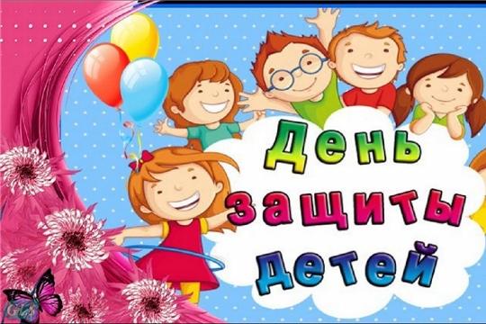 Специалисты Центра «Азамат» г. Канаш провели развлекательную программу в онлайн-формате, в рамках празднования Международного дня защиты детей