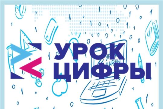 В Международный день защиты детей пройдет открытый Урок по кибербезопасности, чтобы  напомнить о правилах безопасного поведения детей в интернете