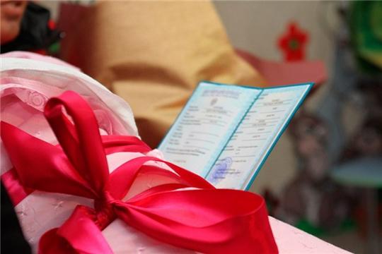 В отделе ЗАГС администрации г.Канаш в дни празднования Дня России проходит праздничная акция «Поздравляем семьи с рождением детей!»