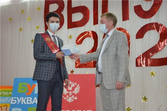 Вручение аттестатов и медалей «За особые успехи в учении» в школе №3 города Канаш