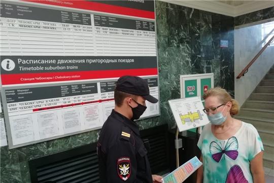 Транспортная полиция Чувашии предостерегает от кибермошенничества