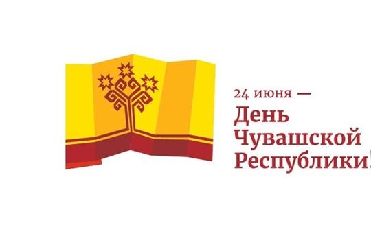 Поздравление главы города Канаш Андрея Константинова и главы администрации города Канаш Виталия Михайлова с Днем Республики