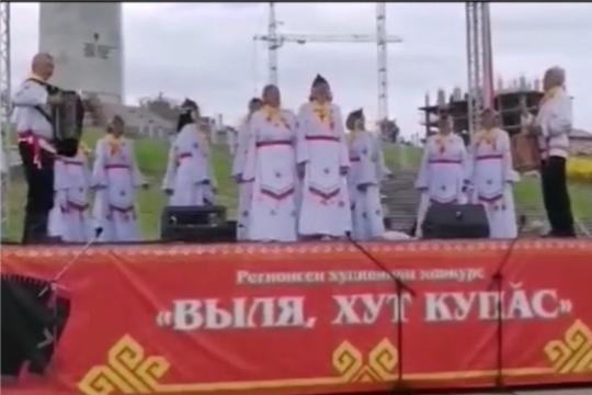 """Чувашский народный хор """"Канаш"""" поздравляет республику со 100-летием"""