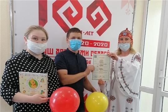 В канун Дня Республики в отделе ЗАГС администрации города Канаш зарегистрировано рождение 350 новорожденного