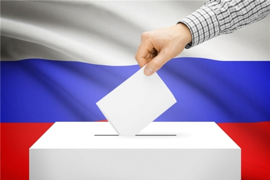 На территории города Канаш Чувашской Республики действуют 27 избирательных участков