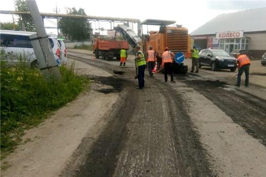 В г. Канаш начаты работы по ремонту участка автомобильной дороги «ул. Полевая» (от пересечения с ул. Свободы до ул. Кооперативная)