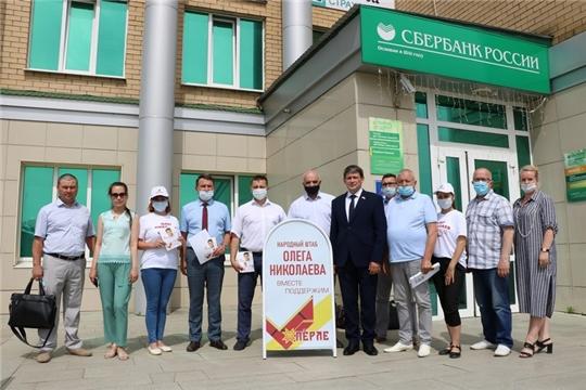 В городе Канаш открылся Народный штаб О. Николаева