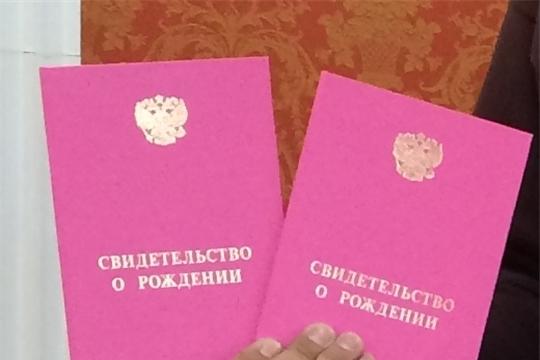 Отдел ЗАГС администрации г.Канаш зарегистрировал рождение очередной двойни!